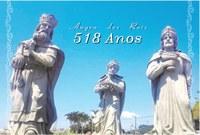 Câmara celebrará os 518 anos de Angra neste domingo