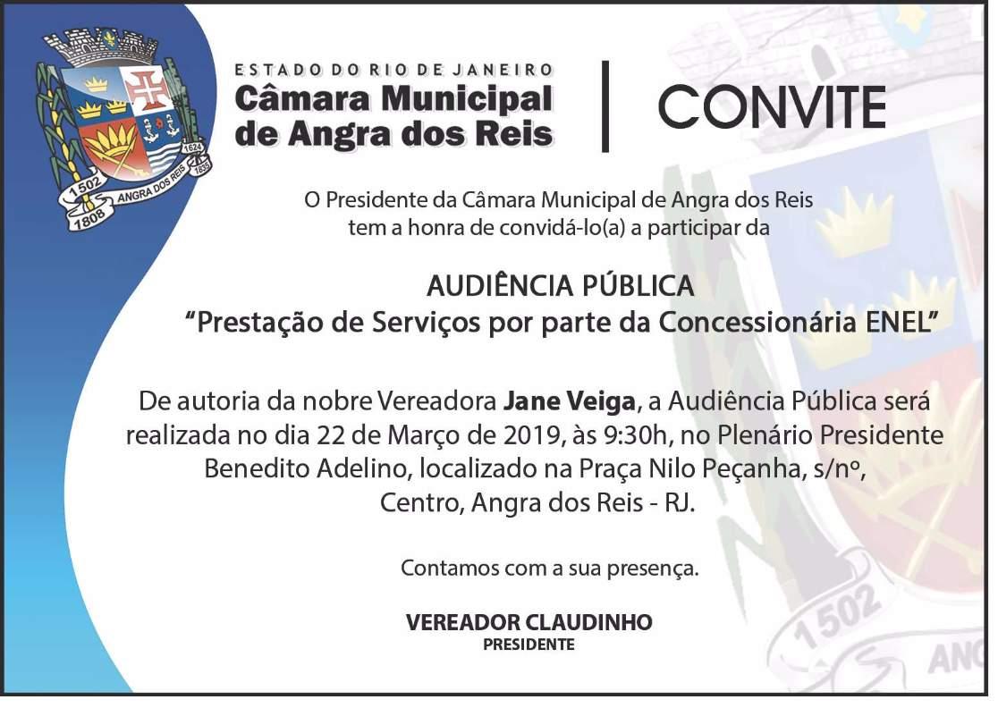 Evento ocorrerá dia 22 de março